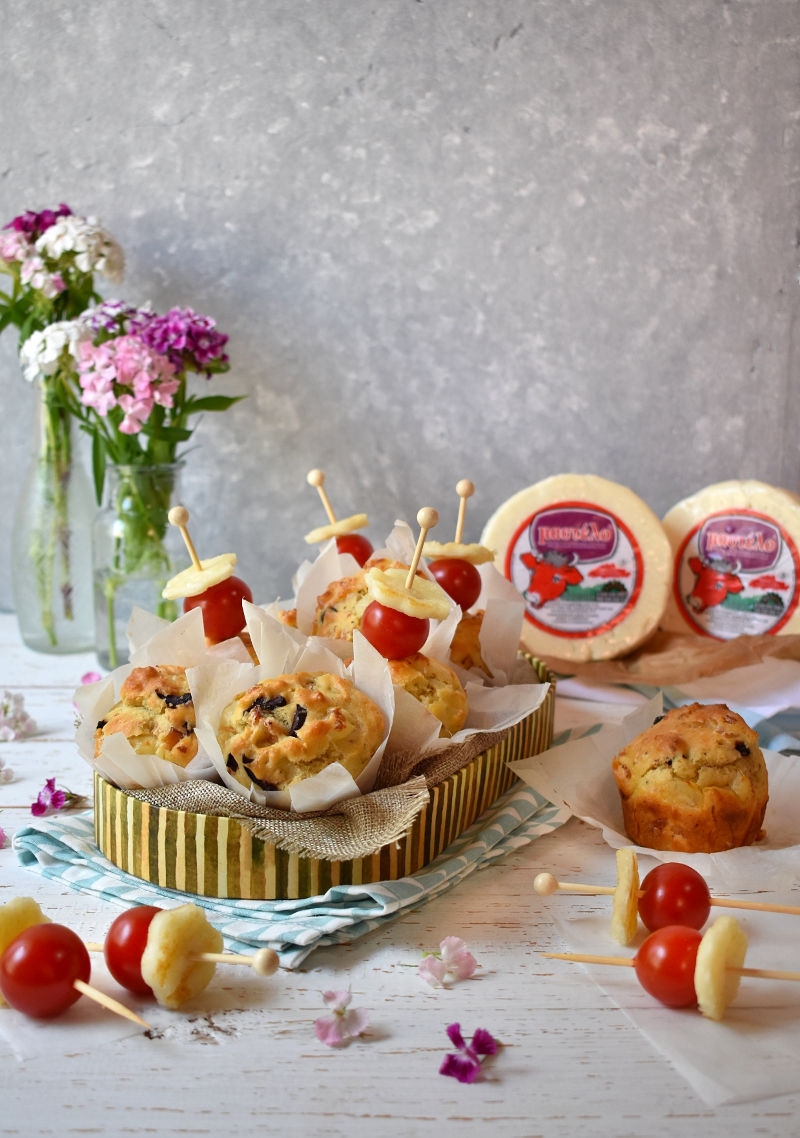 Handmade Little Treats   Μεσογειακά Μάφινς