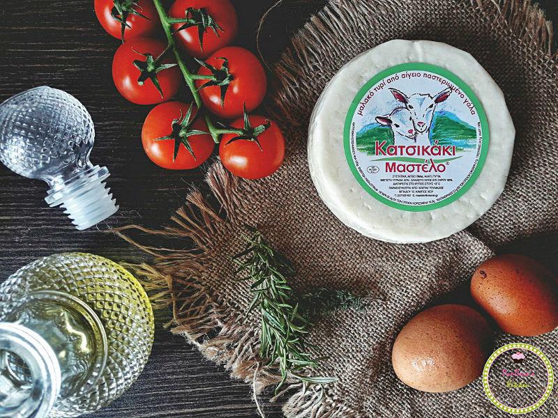 Pandora's Kitchen | Μεσογειακό τυρόψωμο 2