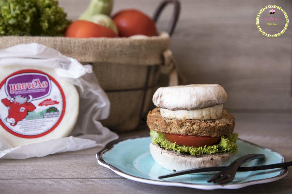 Pandora's Kitchen   Burger λαχανικών χωρίς ψωμί