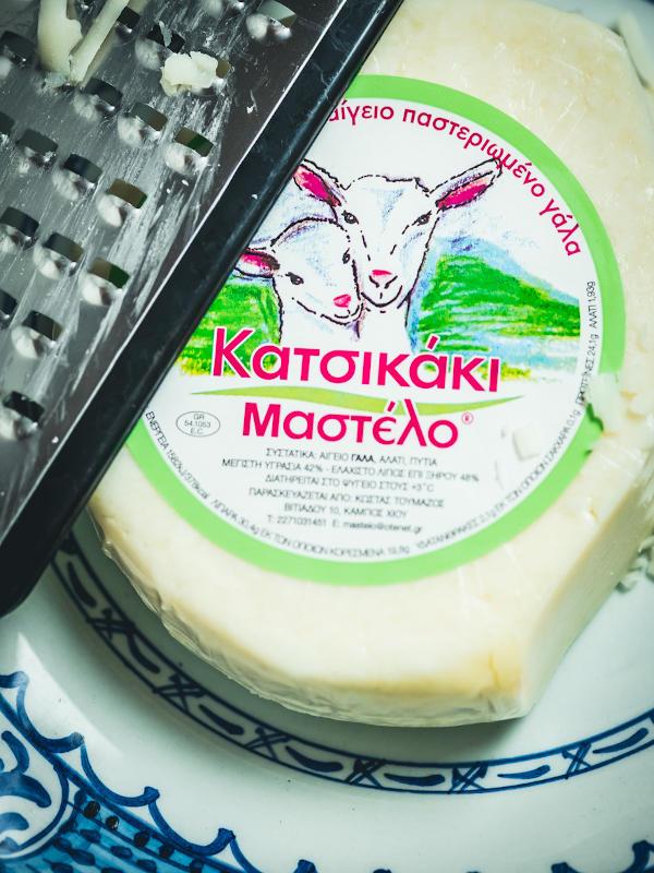 Κολοκυθοκορφάδες Με Μαστέλο® Κατσικάκι 5