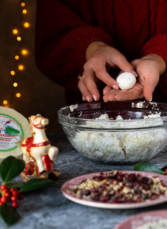 Γιορτινές μπαλίτσες τυριού με κατσικάκι Μαστέλο® 2