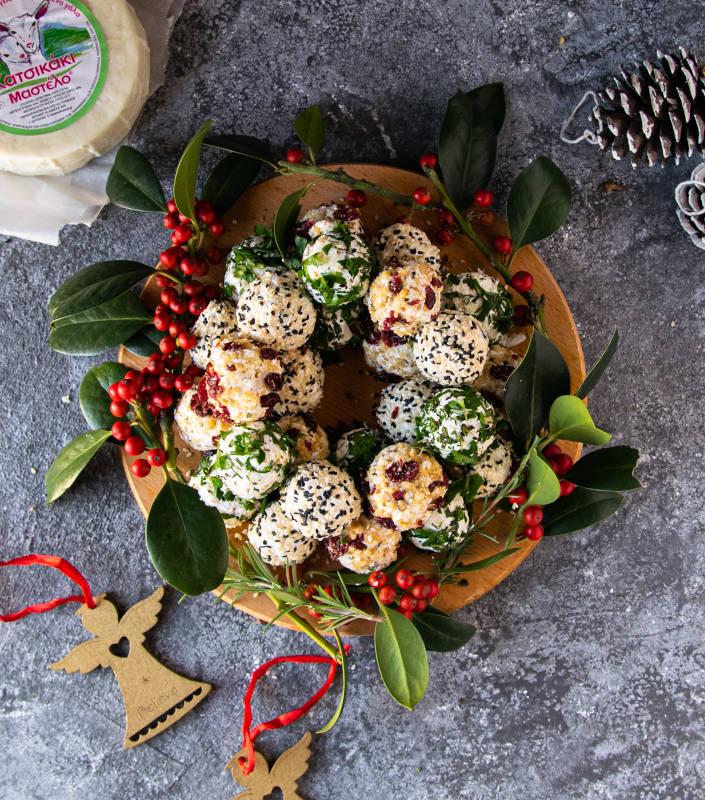 Γιορτινές μπαλίτσες τυριού με κατσικάκι Μαστέλο® 7